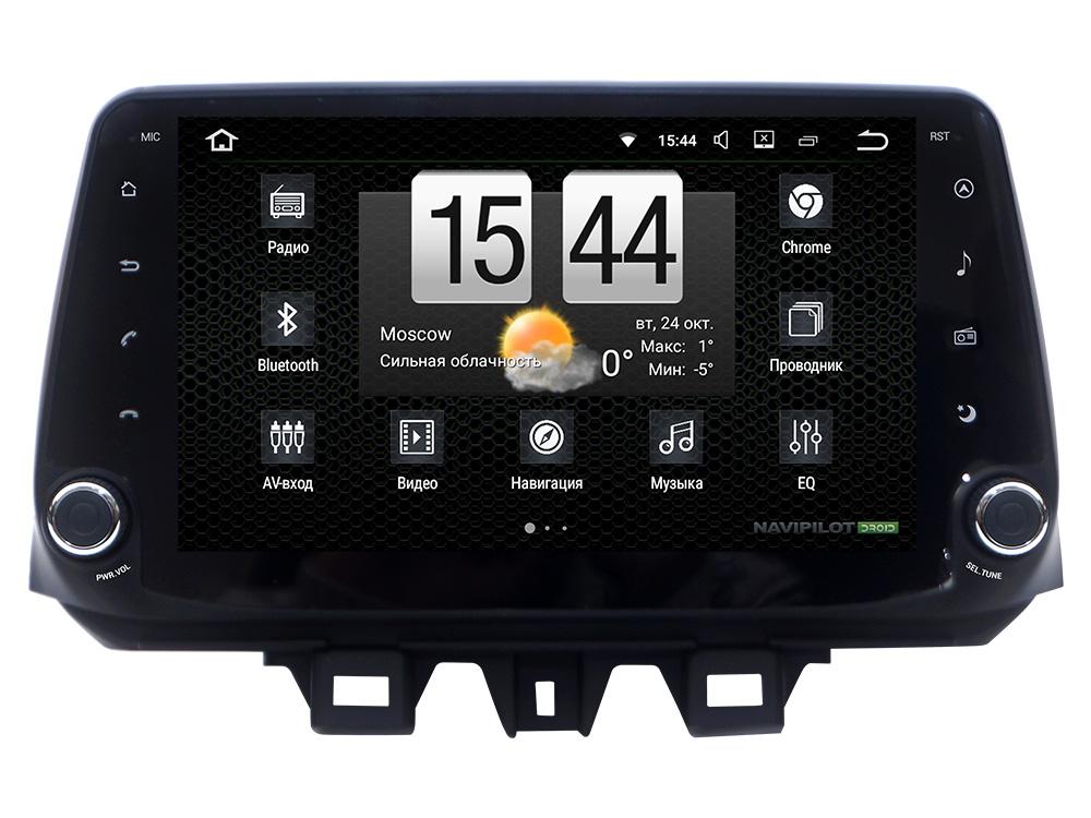 "Автомагнитола 9"" NaviPilot DROID7 для Hyundai Santa Fe 2018+"