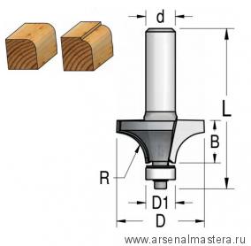 Фреза радиусная с подшипником полуштап WPW 44.5x22x76x12 R16.0 RW16002
