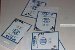 """Поводок """"Просто"""" флюорокарбон малая упаковка 3 шт / 0,40мм / 20см"""