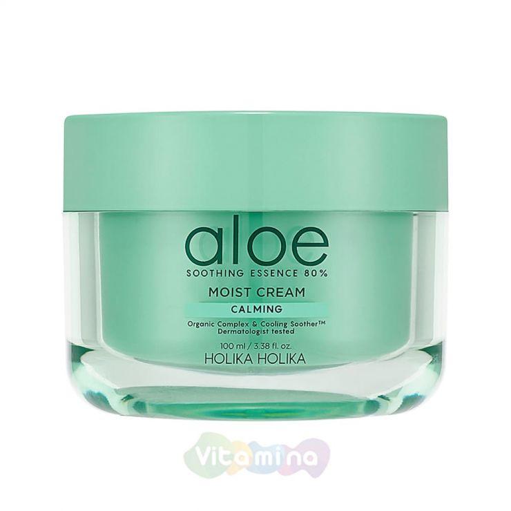 Holika Holika Успокаивающий увлажняющий крем с алоэ вера Aloe Soothing Essence 80% Moist Cream Calming