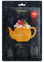 Ферментная маска HONEY TEA  энергетическая  25 г