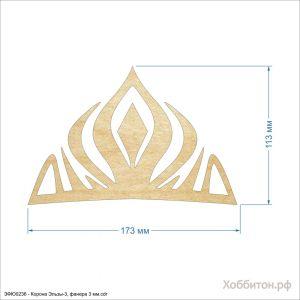 `Шаблон ''Корона Эльзы-3'' , фанера 3 мм
