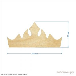 `Шаблон ''Корона Эльзы-5'' , фанера 3 мм
