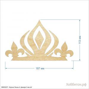Шаблон ''Корона Эльзы-4'' , фанера 3 мм (1уп = 5шт)