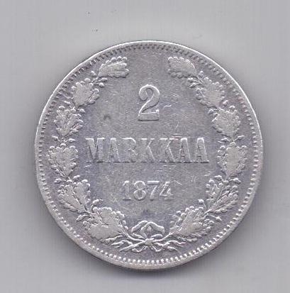 2 марки 1874 года Российская Империя