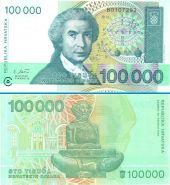 Хорватия - 100000 Динар 1993 UNC