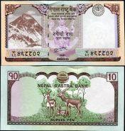 Непал 10 Рупий 2012 UNC
