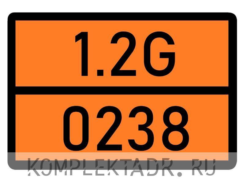 Табличка 1.2G-0238