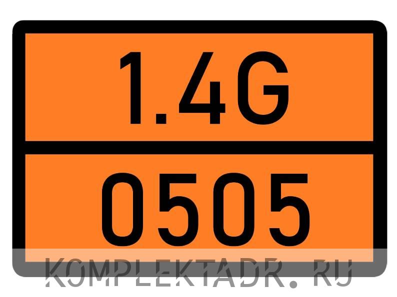 Табличка 1.4G-0505