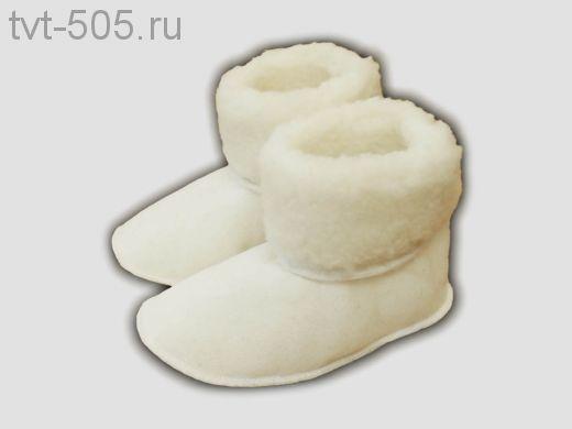 Носки меховые женские 25