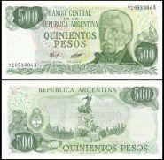 Аргентина -500 Песо 1977-82 UNC