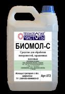 Биомол- С / Средство для обработки поверхностей, зараженных плесенью / 5л