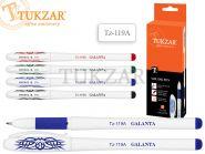 Ручка гелевая: зеленая, белый пластиковый корпус, резиновый держатель (арт. Tz-119 A)