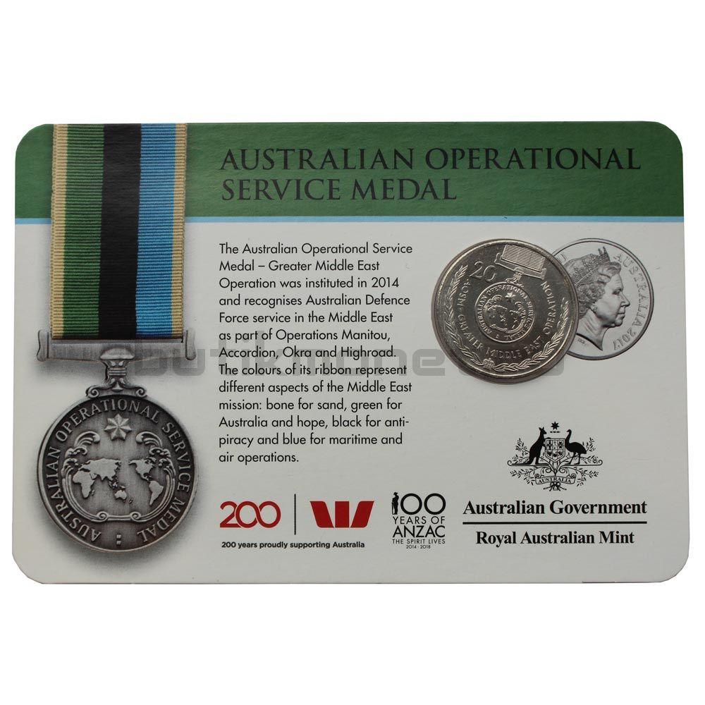 20 центов 2017 Австралия Медаль австралийской оперативной службы (Медали почёта)
