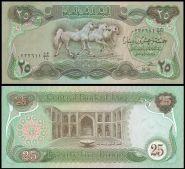 Ирак 25 Динаров 1990 UNC