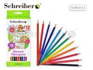 Набор цветных карандашей в пластиковом корпусе, 12 цветов, картон. коробка (арт. S 0015-12)