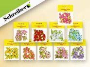 Декоративные цветы для украшения подарков, 10х14см (арт. S 1068)