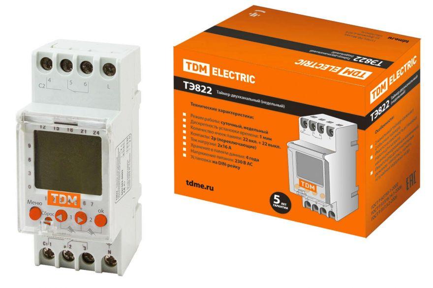 Электронный двухканальный таймер TDM ТЭ822 SQ1503-0003