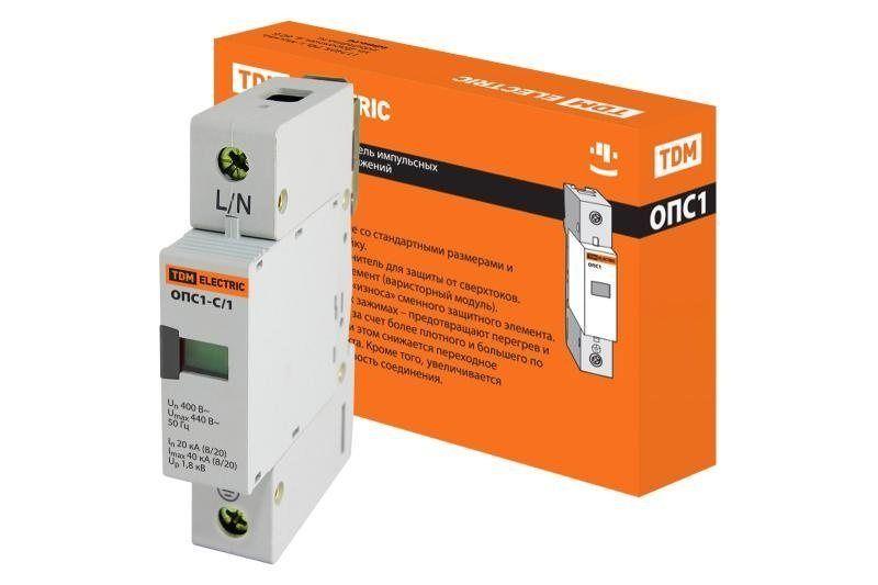 Разрядник TDM ОПС1-C SQ0201-0005