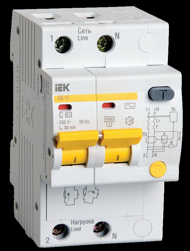 Дифференциальный автоматический выключатель IEK MAD10-2-050-C-300