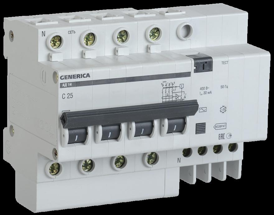 Дифференциальный автоматический выключатель IEK MAD15-4-040-C-030