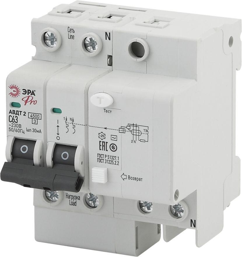 Автоматический выключатель дифференциального тока ЭРА АВДТ-2 NO-902-141