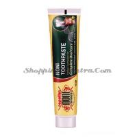 Зубная паста Нони Аполло | Apollo Noni Herbal Toothpaste