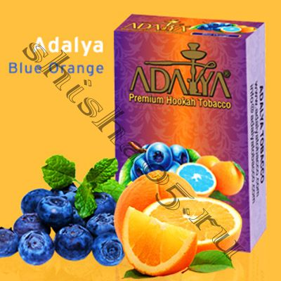 Adalya - Blue Orange, 50гр