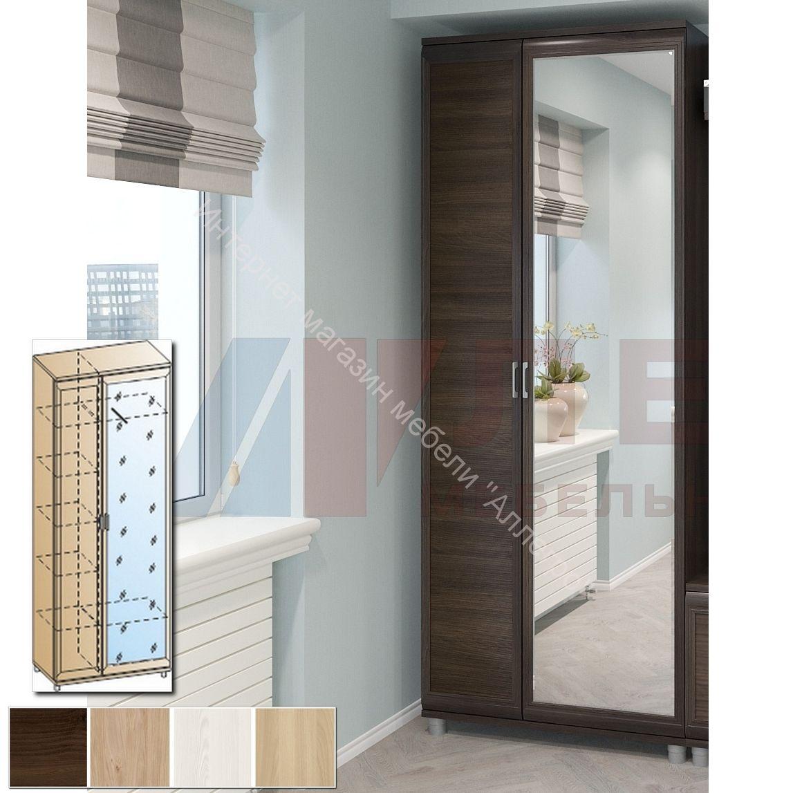 Шкаф ШК-2833 для одежды и белья Мелисса