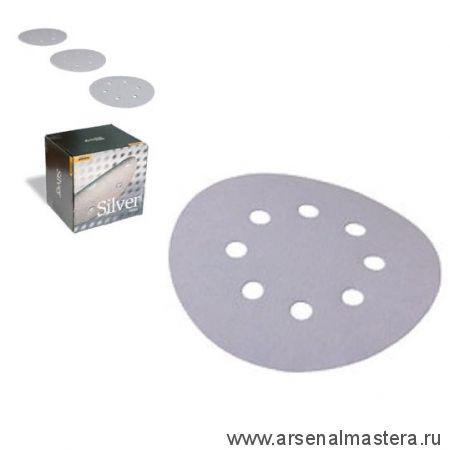 Шлифовальные круги на бумажной основе липучка Mirka Q.SILVER 125 мм 8 отверстий P120 в комплекте 100 шт 3661609912
