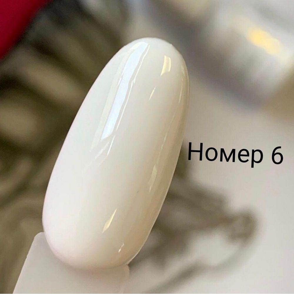 STARLET Professional milky cover rubber base №6  10 мл  ( каучуковая молочная база без шиммера)