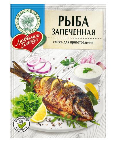 """ВД Смесь для приготовления """"Рыба запеченная"""" 35г"""