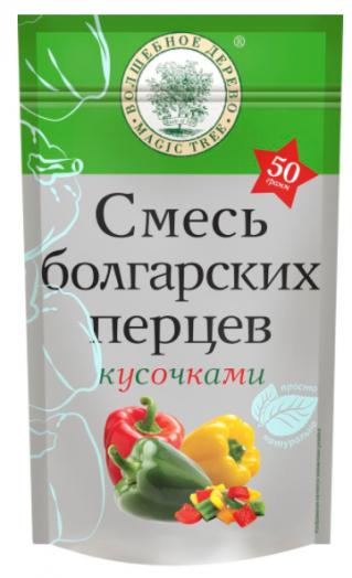 ВД Смесь болгарских перцев 50г