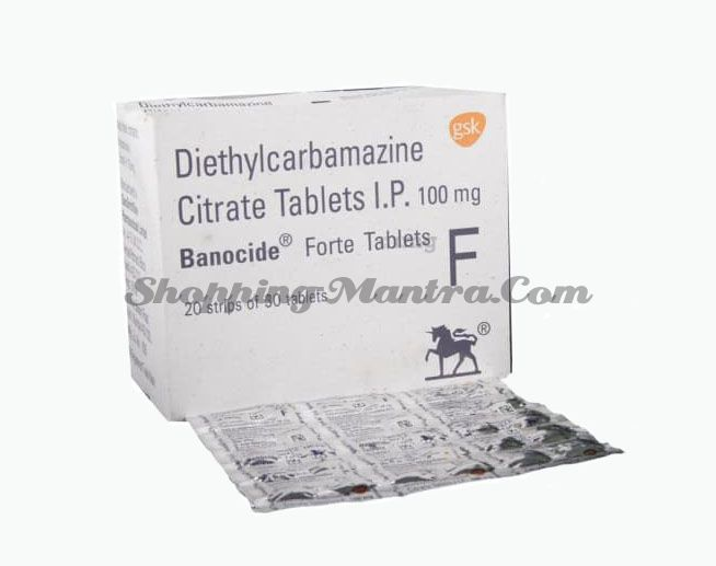 Баноцид Форте (диэтилкарбамазин 100мг) | Glaxosmithkline Banocide Forte Diethylcarbamazine Tablet