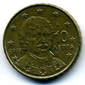 Греция 10 евроцентов 2009