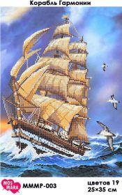 МосМара МММР-003 Корабль Гармонии схема для вышивки бисером купить оптом в магазине Золотая Игла