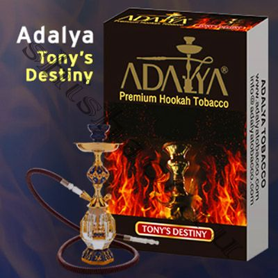Adalya - Tony`s Destiny, 50гр