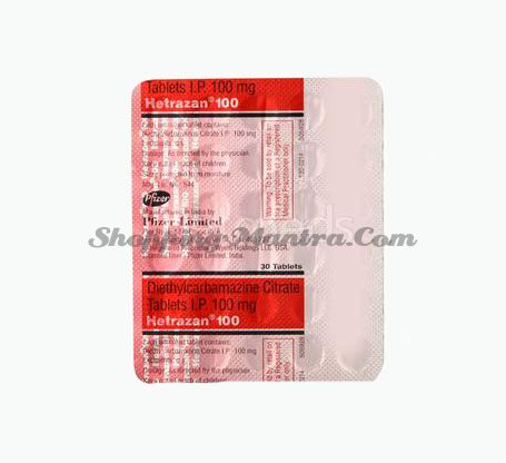 Хетразан (диэтилкарбамазин 100мг) | Pfizer Hetrazan Diethylcarbamazine Tablet