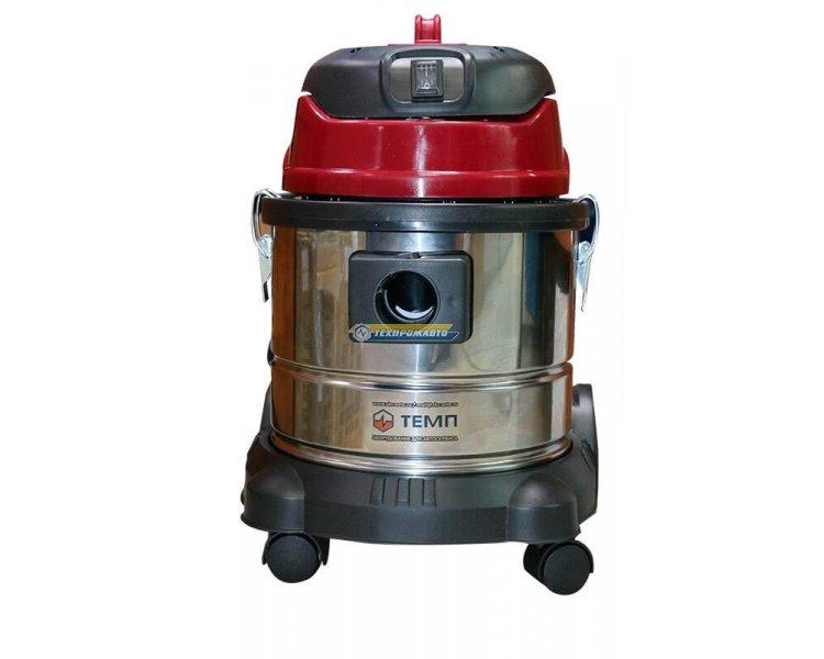 Пылеводосос 15 л. нерж. 220V 1200W TVC15