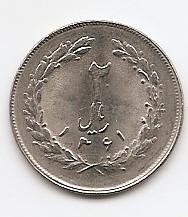 2  риала (Регулярный выпуск) Иран 1361 (1982)