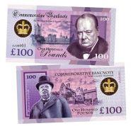 100 Pounds (фунтов) - Уинстон Черчилль (Sir Winston Leonard Spencer Churchill. England). Памятная банкнота