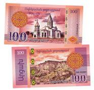 100 ДРАМ - АРМЕНИЯ. Арцах. Церковь в Шуши. Памятная банкнота