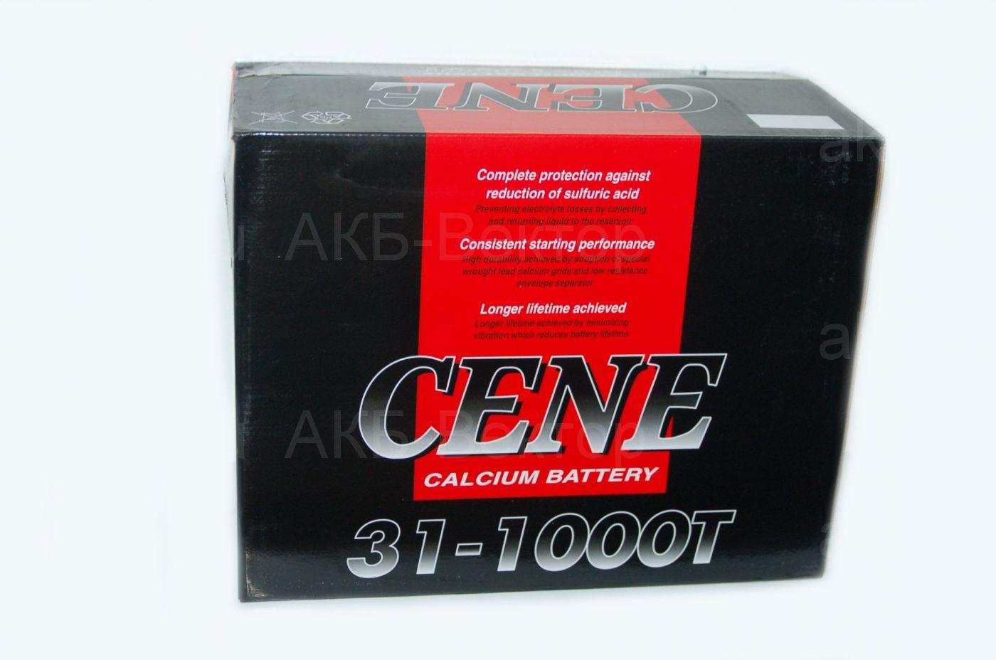 Cene Truck  31-1000T 140Ач 1000А(CCA)
