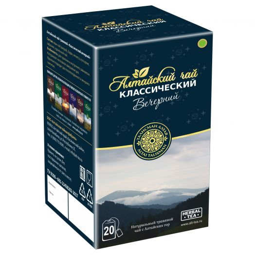 АЛТАЙСКИЙ ЧАЙ классический ВЕЧЕРНИЙ травяной 20 пакетиков