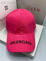 Розовая бейсболка Balenciaga (Кристобаль Баленсиага)