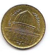 Всемирный день Иерусалима 1 риал Иран 1359 (1980)(магнетик)