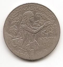 1 динар  (Регулярный выпуск) Тунис 1990