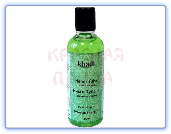 Шампунь Khadi Neem Tulsi Herbal Shampoo