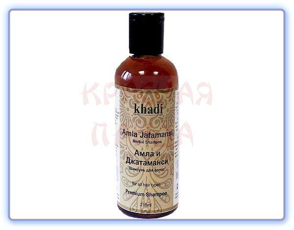 Шампунь Khadi Amla Jatamansi Herbal Shampoo