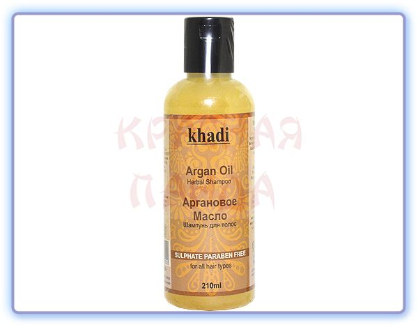 Шампунь Khadi Argan Oil Herbal Shampoo